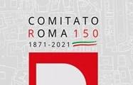logo comitato roma